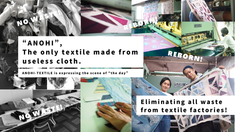"""The only textile  """"ANOHI"""""""